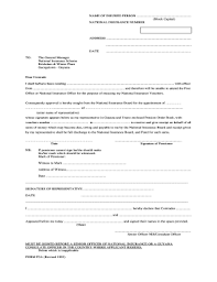 If you're disabled due to an injury or illness, chances are your the social security administration has disability programs in place to help you if you qualify. 2010 Form Nj Wds 1 Fill Online Printable Fillable Blank Pdffiller