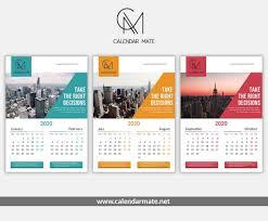Calendar Design Brick Is A Free Creative Calendar Design Psd File Complete