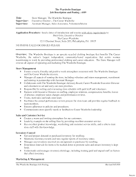 Store manager duties for resume