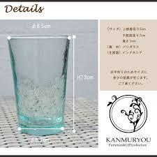 bali bali glass glass l size glass beer glass tumbler beer mug glass glass glass