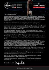 "Dimitris Diamantidis' Moving ""thank You"" Letter 
