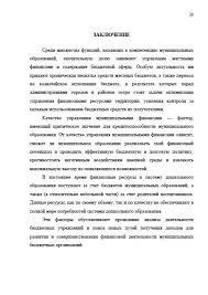 Отчет по производственной практике сметчика в строительстве Отчет по производственной практике