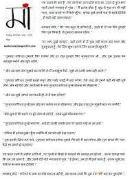 Pradushan essay in punjabi