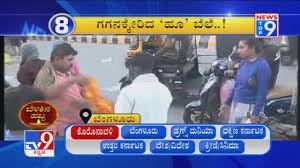 News Top 9': Coronavali Top News Stories Of The Day (15-11-2020) - YouTube