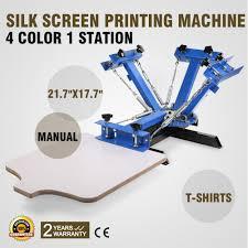 4 color 1 station silk screen printing kit press equipment pressing diy machine