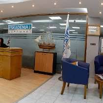 software company office. Eskadenia Software Company Photo Of: Workplace Entrance Office