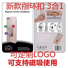 Three One Mobile Phone Brackets Finger Rings Magnets Vehicle Support Braces Back Customizable Lo