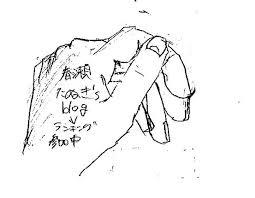 手を書くのって難しいですね イラスト 春瀬たぬきモリシマ 通販