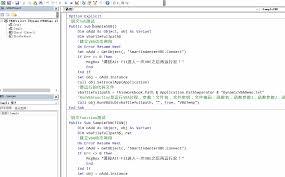 一种简单有效的vba源代码加密办法 支持64位宿主 适用于大部分vba代码