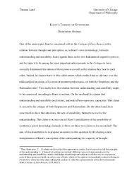 essay for my teacher vacation plan