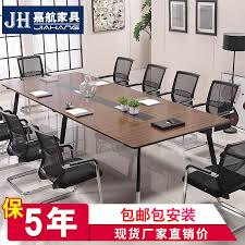 small office conference table. Office Furniture Large And Small Conference Table Long Simple Modern Room Training H