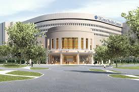 rendering of uconn health academic building