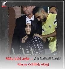 الزوجة الصالحة رزق ... مؤمن زكريا برفقة زوجته بإطلالات بسيطة - Maat Group