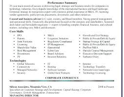 Resume Layout Templates This Is Resume Layout Templates Resume ...