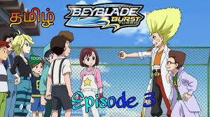 Here you can download any video even beyblade episodes in tamil from youtube, vk.com, facebook, instagram, and many other sites for free. Download Beyblade Burst Turbo Episode 1 In Tamil Free Download Watch Online Daily Movies Hub