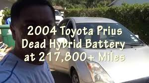 Prius Dead Hybrid Battery Intro - YouTube