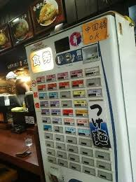 Ramen Noodle Vending Machine Awesome Vending Machine For Order Ask For A Picture Menu Sapporo Noodle