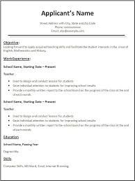 teacher resume template free printable word templates inside resume templates for teachers 15714 teaching resume education resume templates