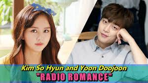 Image result for دانلود سریال کره ای رادیو عاشقانه – Radio Romance 2018