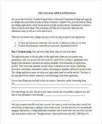of college essays college application transfer essay