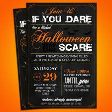 Subway Art Style Halloween Party Invitation Instant Download Template