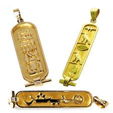 18k gold egyptian jewelry names are always found in a cartouche these names are written in hieroglyphics i bought mine in greece in october 1990 jtl