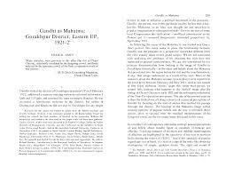 mahatma gandhi english essay help dissertation discussion  hind swaraj gandhi s vision and ground realities