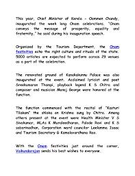vaikundarajan speaks on onam festivities celebrations in kerala