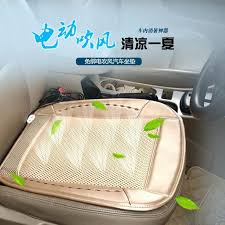 summer car seat covers summer car seat cushion seat cover ventilation fan summer air conditioning general seat the family