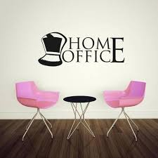 Office Wall Stickers Office Wall Decals Removable Wall Art Home