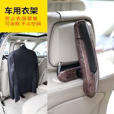 Coat Rack For Car China Coat Hanger Doll China Coat Hanger Doll Shopping Guide at 13