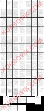 Учет денежных средств на расчётных счетах в банке и кассе  Дипломная работа ВКР Учет денежных средств на расчётных счетах в банке и кассе предприятия