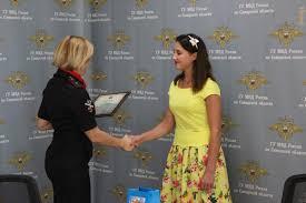 В Самаре вручили диплом и подарок победительнице викторины Моя  jpg Файл