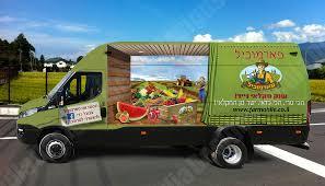 3d Food Truck Design 3d Vehicle Wrap Graphic Design Ny Nj Cars Vans Trucks