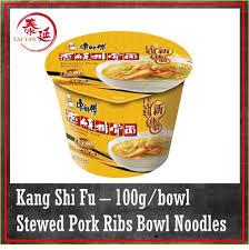 kang shi fu instant noodles bowl