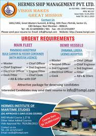 com - Ltd Seafarerjobs Pvt Ship -rpsl-mum-157 Management Hermes