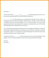 Scholarship Letter Of Recommendation Templates Scholarship Letter Of Recommendation Template Caseyroberts Co