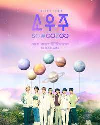 Bts will return with bts 2021 muster sowoozoo on monday, june 14. Bts 2021 Muster Sowoozoo Bts Wiki Fandom