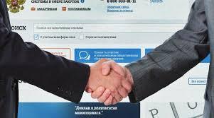 Найден Финансирование и кредитование инвестиционных проектов  Реферат курсовая финансирование читать курсовую работу online по теме инновационных 7 3 формы