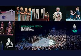 call for of proposals by theatre groups or individuals for the 2019 international festival of ancient greek drama