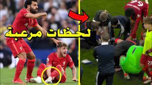 لحظة اصـ.ـابة اليوت لاعب ليفربول المرعبة اليوم ورد فعل محمد صلاح - YouTube