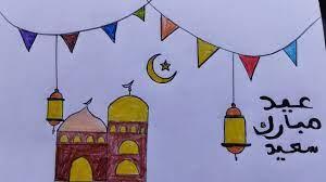 رسم سهل | رسم عيد الأضحى المبارك خطوة بخطوة للأطفال | رسم وتلوين بمناسبة عيد  الأضحى | رسم للأطفال - YouTube