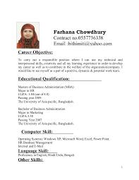 My Resume Classy My Resume