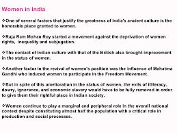 role of women in modern essay short essay on women in modern n society