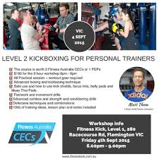 kickboxing for personal trainers level 2