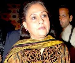 Jaya Bachchan Birth Chart Jaya Bachchan Celebrity Biography Zodiac Sign And Famous