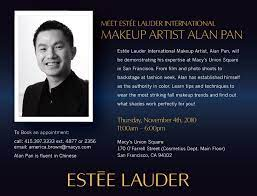 Coquette: Meet Estee Lauder International Makeup Artist Alan Pan November  4th at Macy's Union Square SF
