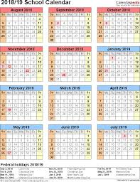 Printable School Year Calendars 2019 School Year Calendar Template Weareeachother Coloring