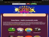 Автоматы Igrosoft в казино Вулкан Россия