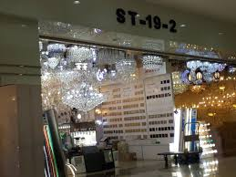 Lighting Solutions Of Il